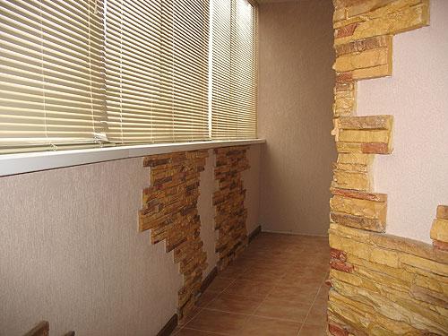 Ремонт квартир и загородных домов в Самаре