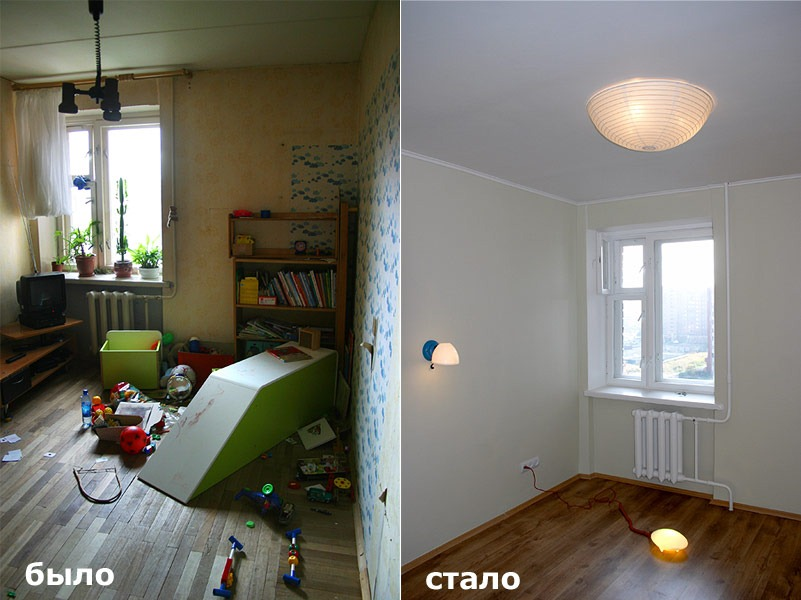 1_room_before_after