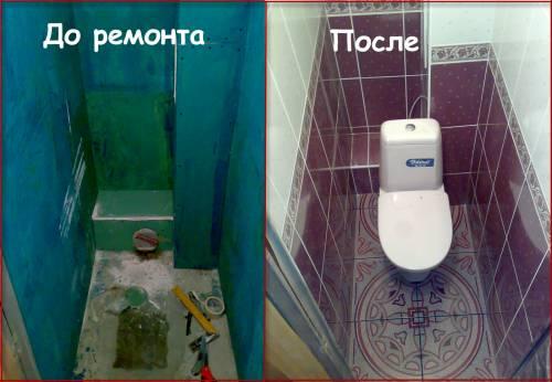 Ремонт в туалете своими руками фото
