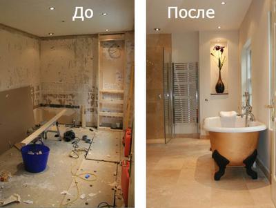 remont-vannoj-komnaty-svoimi-rukami_9